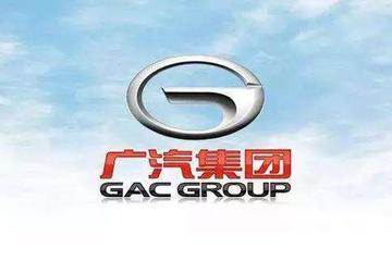广汽集团上半年终端销量超102万 增长近7%