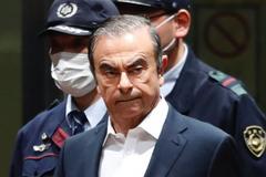 戈恩起诉日产和三菱随意解除其职务 寻求1500万欧元赔偿