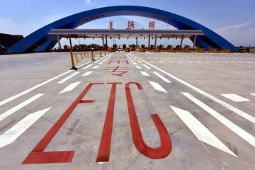 高速公路省界撤站快速推进,ETC日均发行42万张