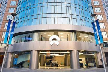 在京注册新公司承接投资 蔚来融资不停