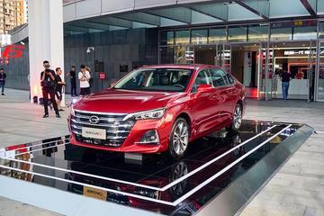 广汽传祺全新一代GA6上市 售价10.88-16.88万元