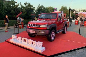 售价14.98万元 北京F40皮卡魔方版上市