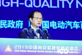 """陈清泰:跨界融合将改变零部件产业""""空心化""""的局面"""