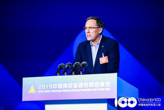 拜腾戴雷:开放合作协同创新 合力打造智能电动车供应链