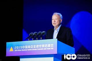 王秉刚:扩大开放合作 迎接产业链的变革