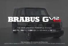 强劲V12心脏 巴博斯G 900
