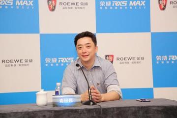 俞经民:荣威RX5 MAX 让概念落地