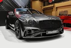 最豪华的GT敞篷跑车?实拍2020款宾利欧陆GTC Startech