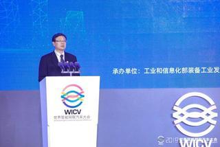 陈吉宁:北京将开展更大规模的智能网联汽车示范应用