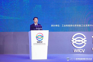 公安部杜航伟:积极推动道路交通法修改进程