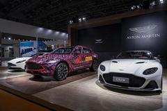 2019進博會:阿斯頓·馬丁首款SUV車型DBX亮相