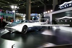 2019进博会:KLEIN Aircar飞行汽车