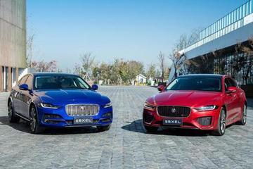 新款捷豹XEL将于11月底上市 增1.5T发动机