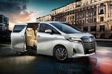 充電控制程序存隱患 豐田召回部分進口埃爾法汽車