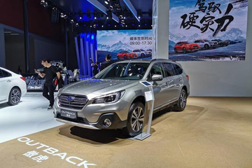 2019廣州車展:斯巴魯全系車型亮相