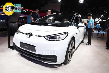 2019廣州車展:重擊造車新勢力 大眾ID.3解析