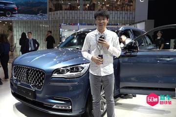 2019广州车展视频:60秒新车初印象 林肯飞行家