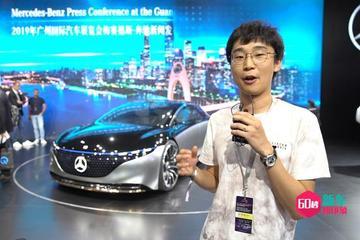 2019廣州車展視頻:60秒新車初印象 梅賽德斯-奔馳EQS