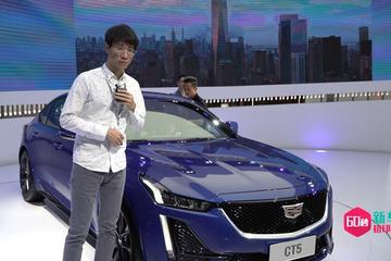 2019广州车展视频:60秒新车初印象 上汽通用凯迪拉克CT5