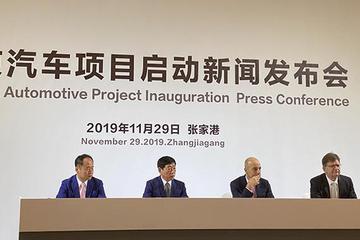 不建獨立渠道 光束汽車產品將在長城、寶馬渠道銷售