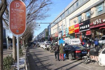 12月1日起北京道路停車全部電子收費,效果咋樣?