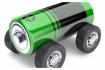 董揚:汽車動力電池需要車規級