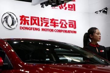 传东风汽车欲出售部分PSA股份 以缓解监管对FCA与PSA合并的审查