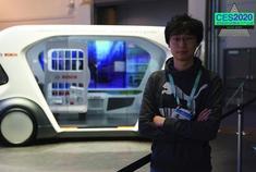 "2020CES 视频:博世裸眼3D仪表 遮阳板也玩""矩阵式"""