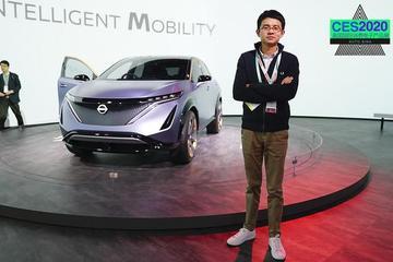 """2020CES 视频:拥抱未来 看日产对汽车""""新四化""""的理解"""