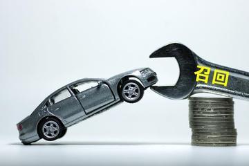 2019汽车行业召回数量骤减45.67% 质量共治理念成为常态