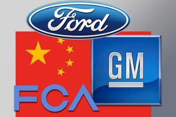 外媒:新冠疫情将加剧美系车在华困境 2020年又将是很难的一年
