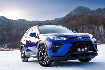 广汽丰田威兰达将在2月28日线上发布价格