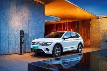 2020款途观L插混版开启预售 订车享多重预售权益