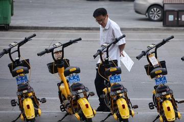 """共享电单车""""下县城""""是不是一门好生意?"""