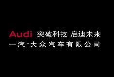 奥迪Q3轿跑宣传片:Q萌喵星人掀背历险记