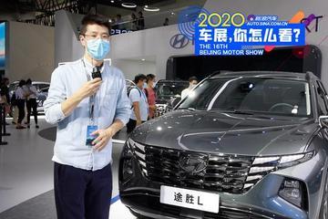 视频:2020北京车展 韩国SUV也开始加长轴距了