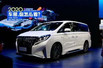 2020北京车展:广汽集团多款新车亮相 全新M8/影动等