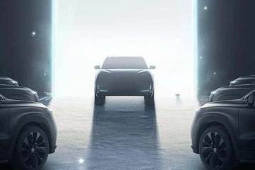长安UNI系列第二款车型预告图 11月首发