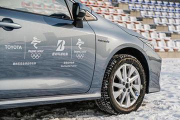 揭秘冬奥场馆 体验普利司通冰锐客轮胎