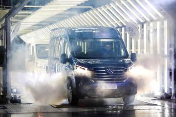 上汽大通MAXUS四款轻客新车上市 售价区间为11.88-30.55万元