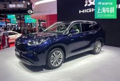 大V带你看新车:丰田汉兰达