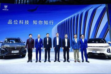 荣威发布全新ME系列 跨界SUV荣威鲸全球首秀