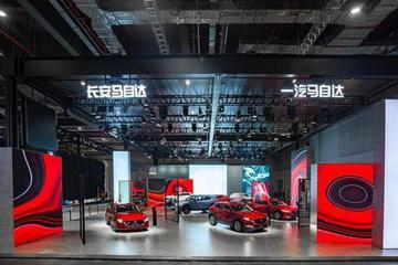 马自达CX-30 EV全球首秀 ART OF LIGHT亮相上海车展
