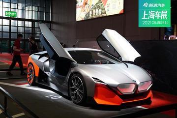 大V带你看新车:宝马Vision M Next概念车