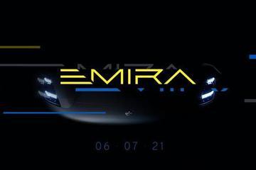 路特斯最后一款燃油车TYPE 131定名为EMIRA