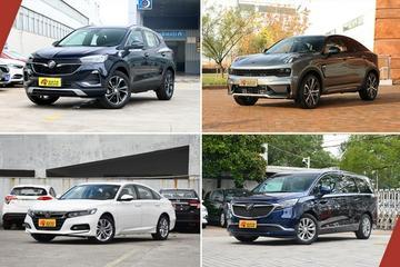 J.D. Power 2021新车质量报告 看看各级别都什么车最靠谱