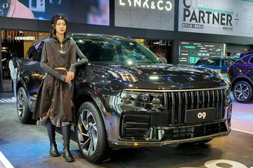 2021天津车展:领克09正式亮相 预计10月上市