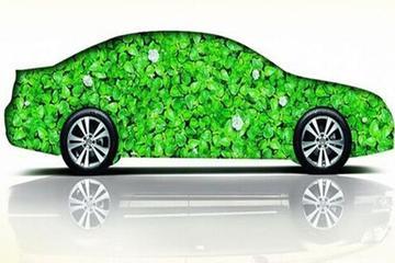 12个月未生产新能源汽车 30家企业或被撤销资质