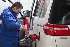 国际油价连涨难改弱势 油价周二或迎3连跌