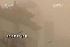 北京单双号限行PM2.5仅降14% 专家:没感觉